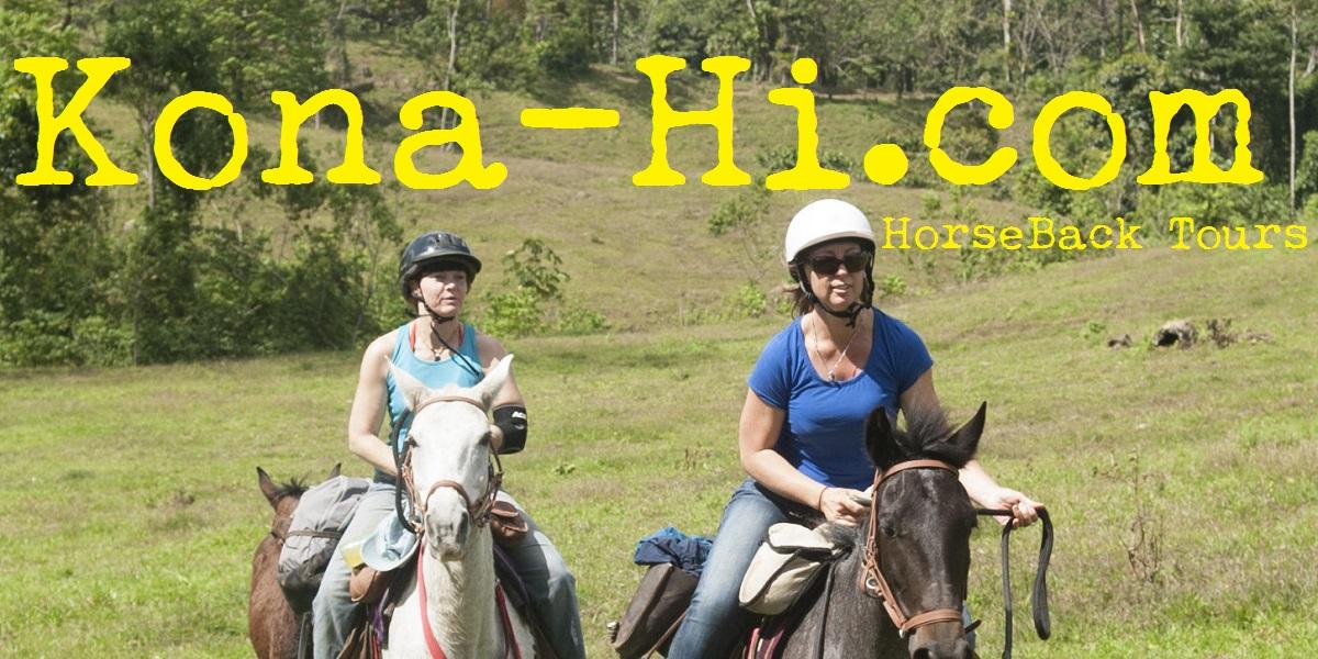 Horseback Trail Riding on the Big Island of Hawaii