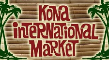 Kona-International-Market-Hawaii