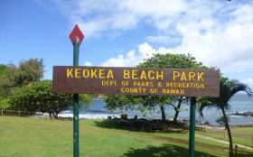 keokea beach park in Kapa'au, Hawaii