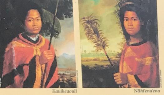 kauikeaouli and nahienaena portrait